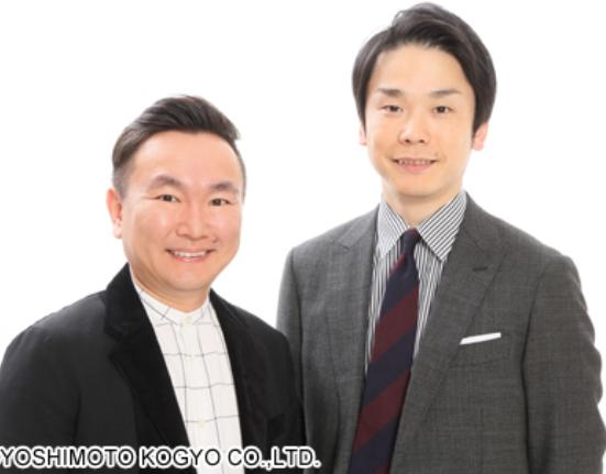 f:id:hayasaka-waka:20200622210246p:plain