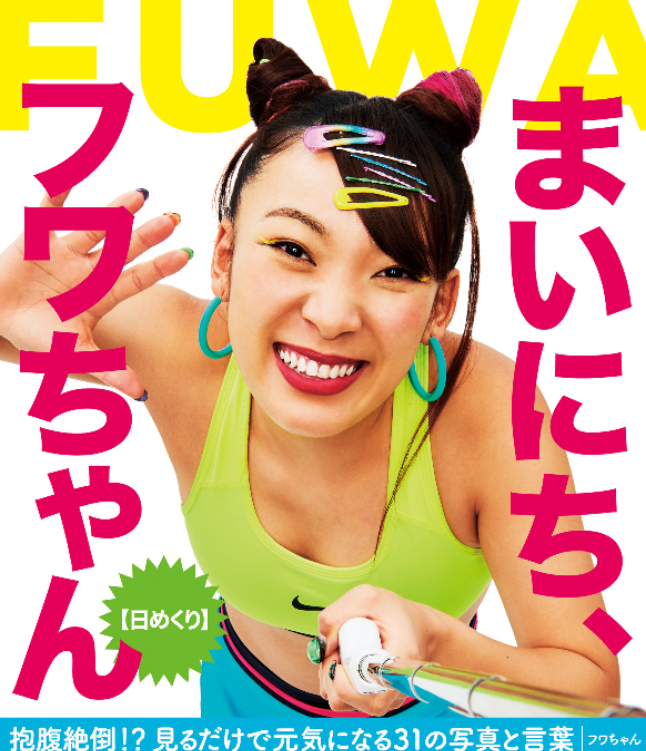f:id:hayasaka-waka:20200817152804p:plain