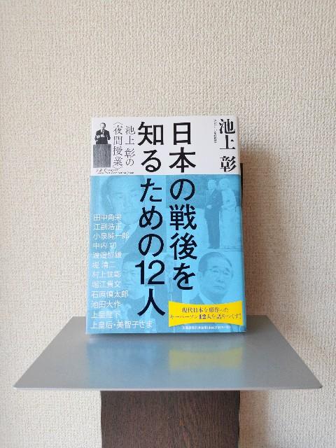 f:id:hayasaka-waka:20200904130354j:image