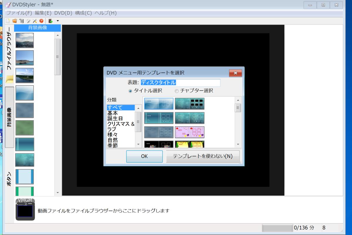 f:id:hayashi8shinji:20200518171732p:plain