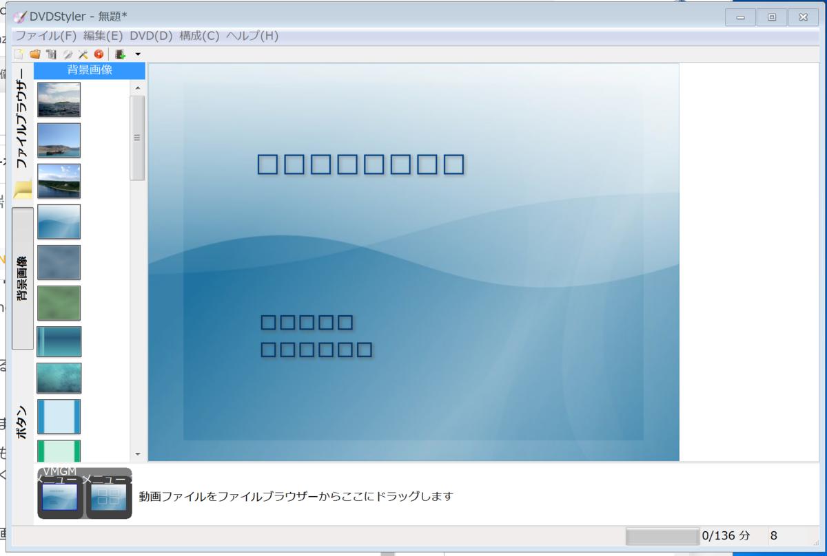 f:id:hayashi8shinji:20200518171908p:plain