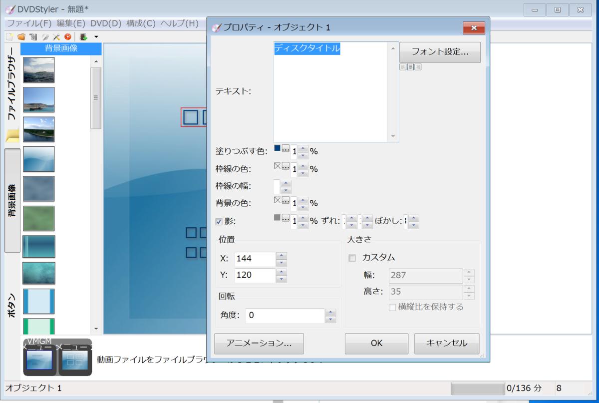f:id:hayashi8shinji:20200518201116p:plain