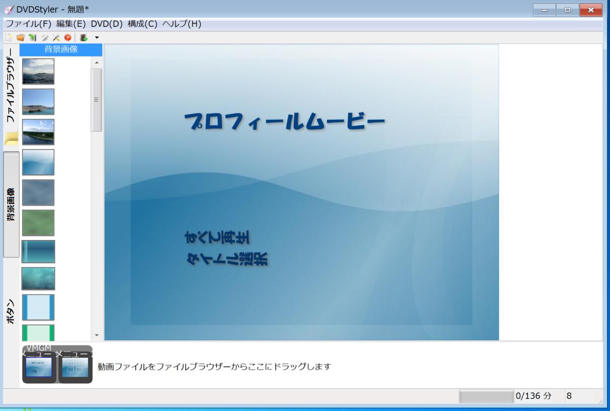 f:id:hayashi8shinji:20200518201331p:plain