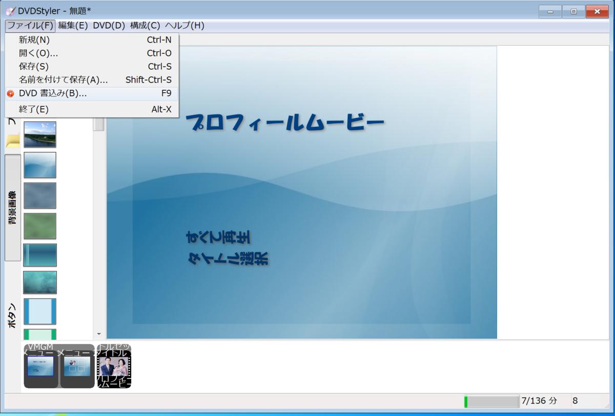f:id:hayashi8shinji:20200518202616p:plain