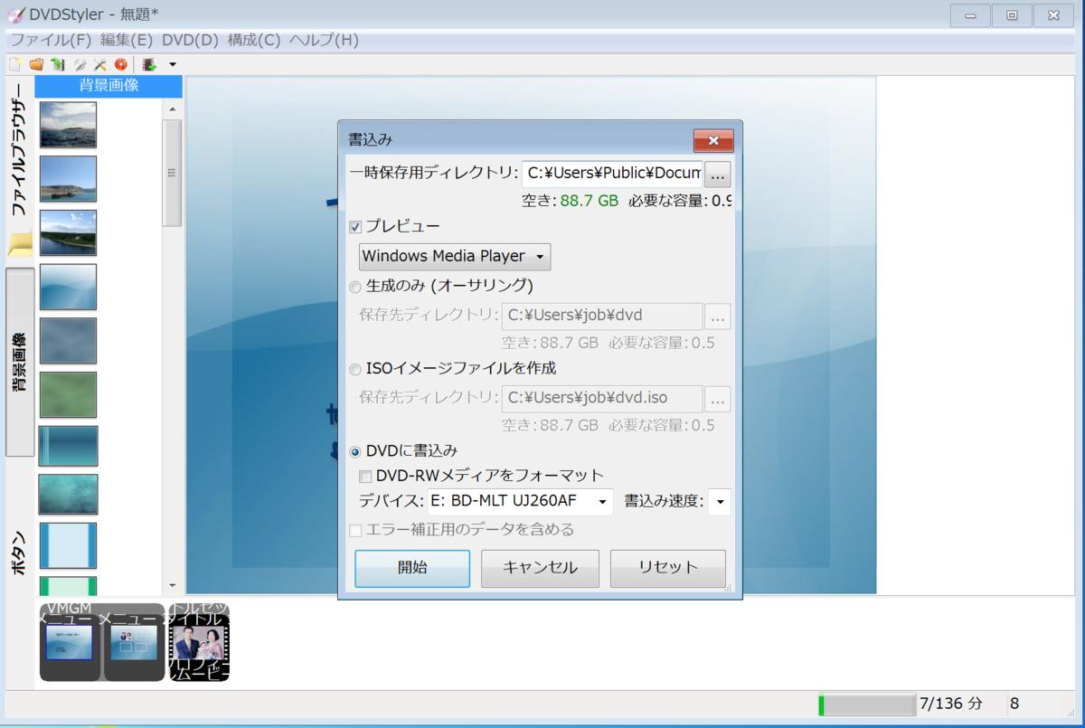 f:id:hayashi8shinji:20200518202905p:plain