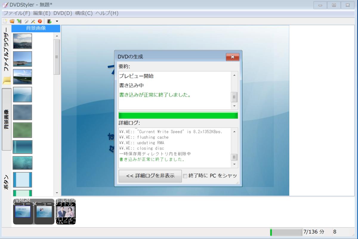 f:id:hayashi8shinji:20200518203116p:plain
