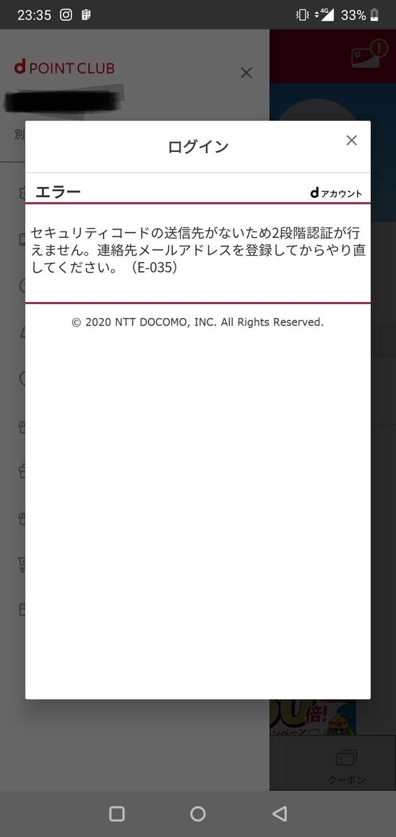 f:id:hayashi8shinji:20200613142736j:plain