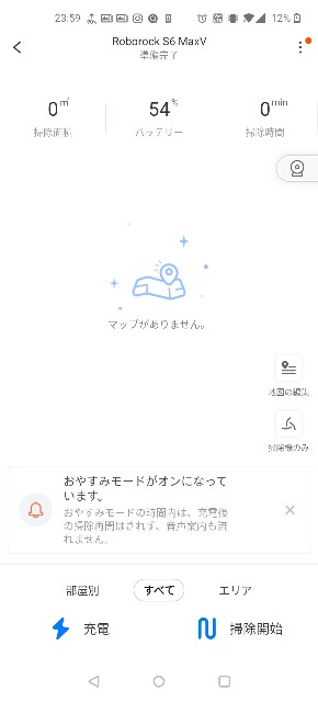 f:id:hayashi8shinji:20210419154617j:image