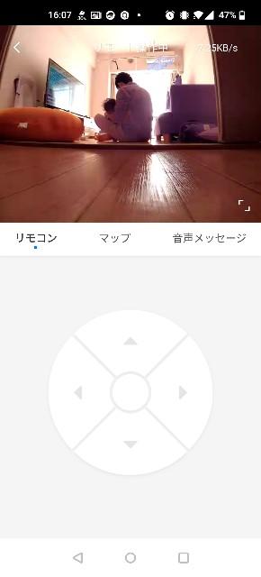 f:id:hayashi8shinji:20210419160824j:image
