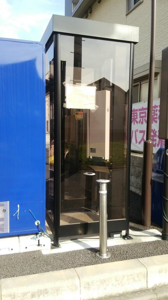 東京薬科大学バスチケット販売機