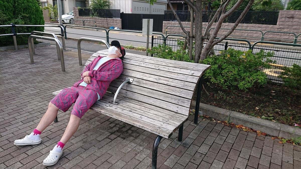 佐野1丁目ゆめ公園のお休みスポット