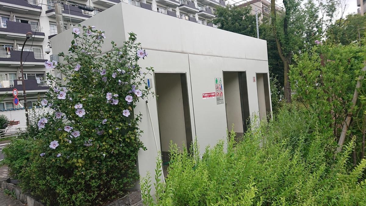 牡丹町公園のトイレ(外観)