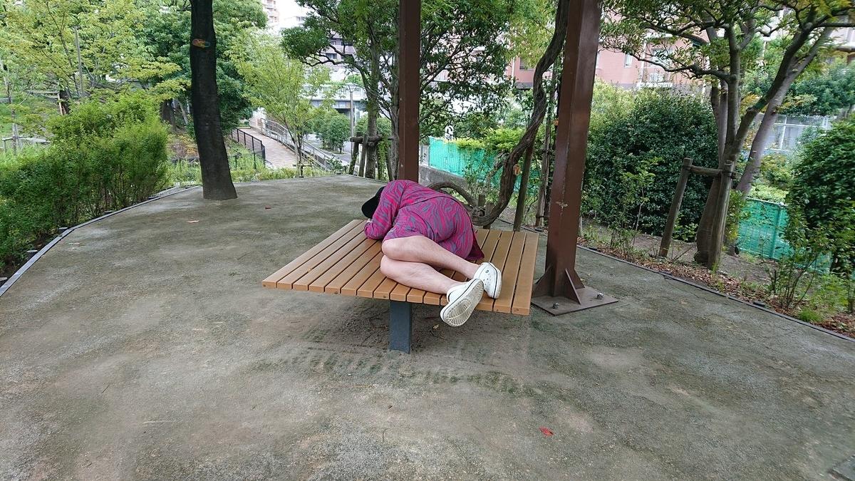 牡丹町公園のお休みスポット