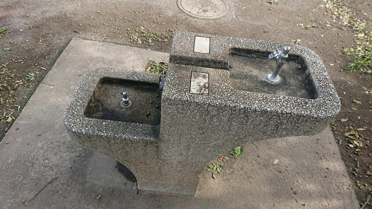 八百免公園の水飲み場