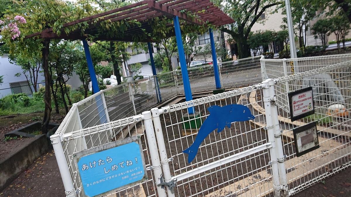 若宮公園の砂場