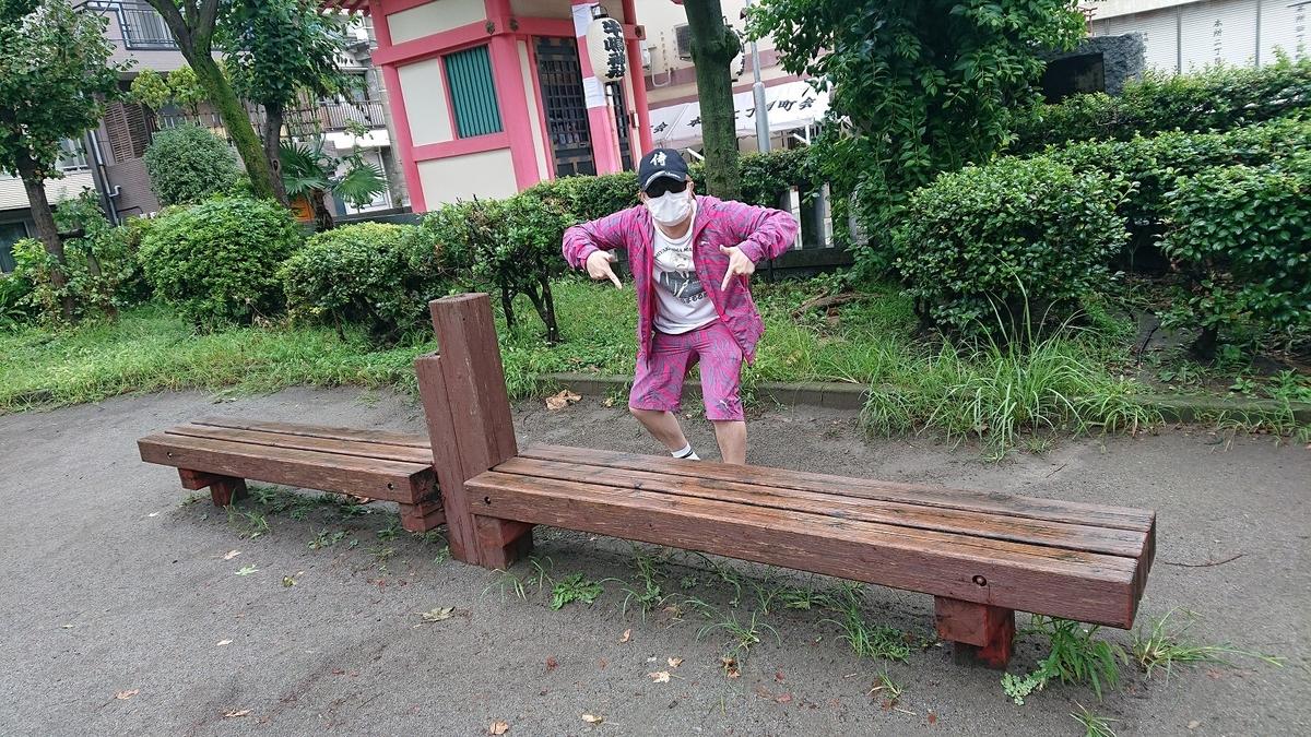若宮公園のお休みスポット