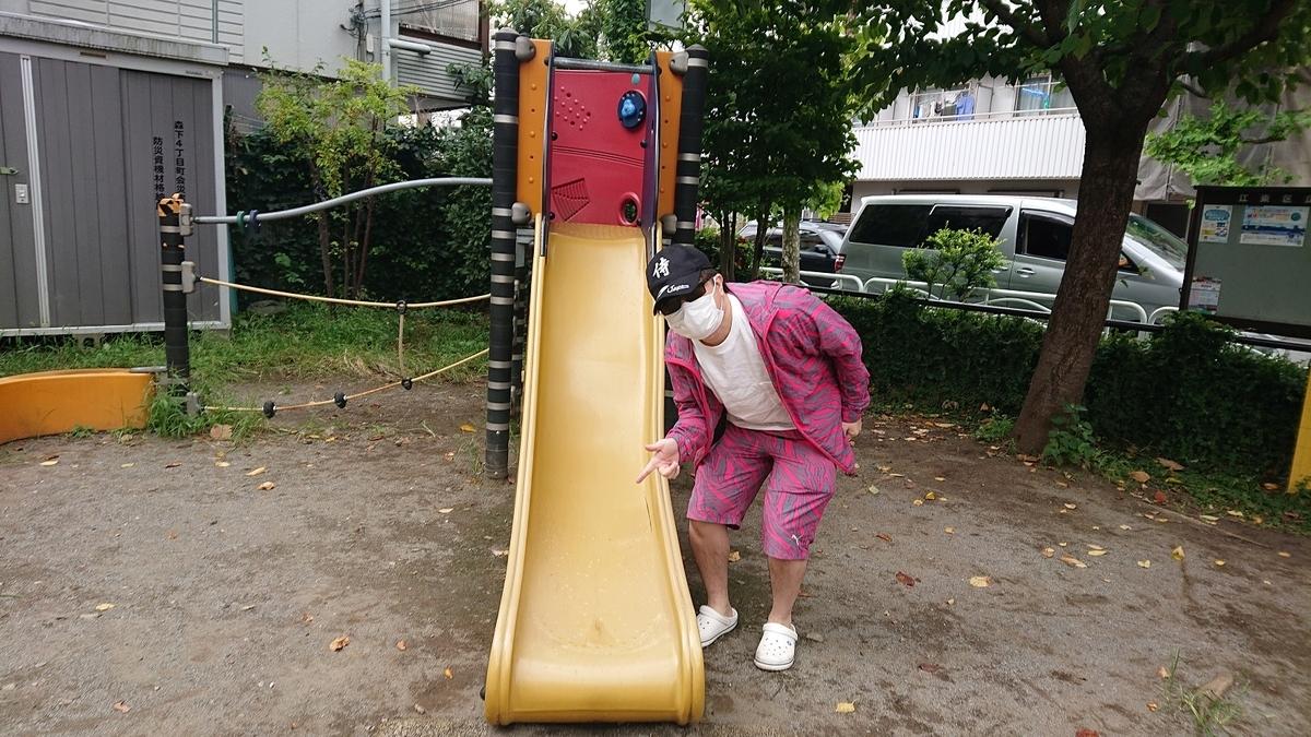 森下4丁目児童遊園のお休みスポット
