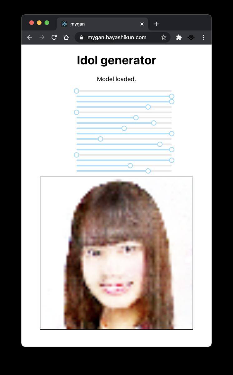 f:id:hayashikunsan:20210113001252p:plain