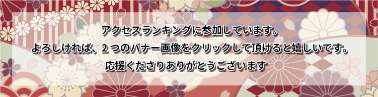 f:id:hayasi-yu-haiku:20200204215135j:plain