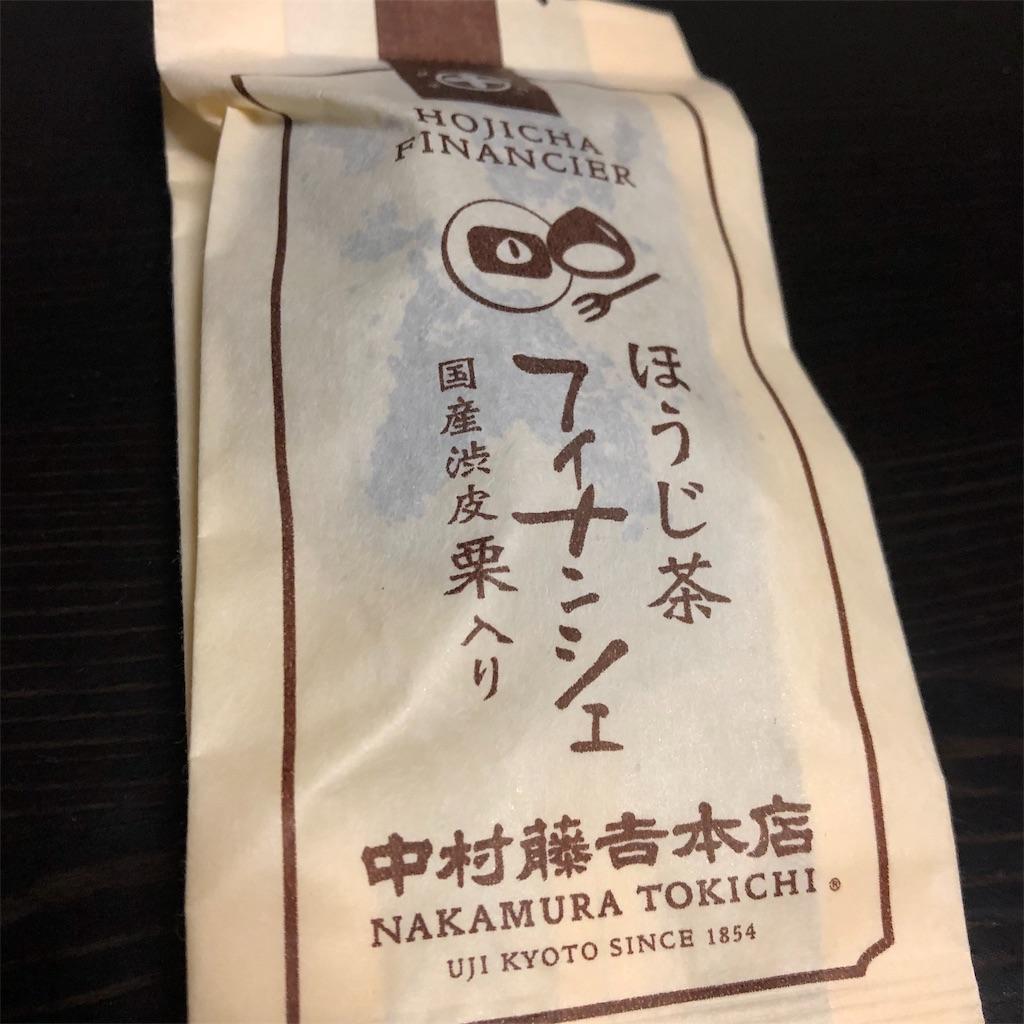 f:id:hayasuki:20190922182837j:image