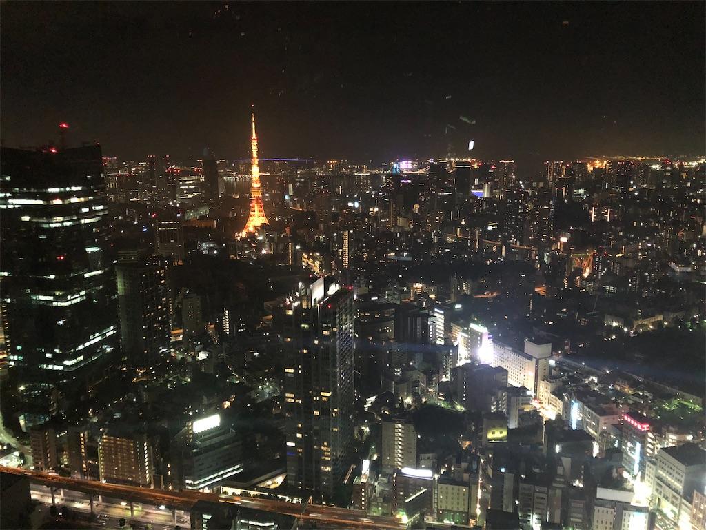 f:id:hayasuki:20200804073840j:image