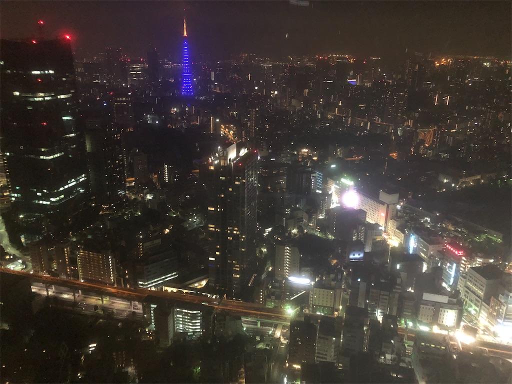 f:id:hayasuki:20200804074614j:image