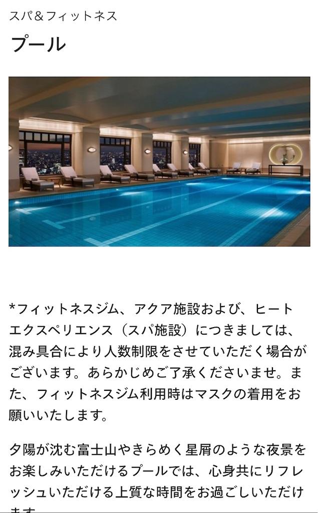 f:id:hayasuki:20200804075939j:image