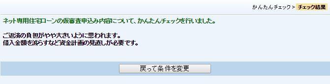 f:id:hayatOoooo:20160628141326j:plain