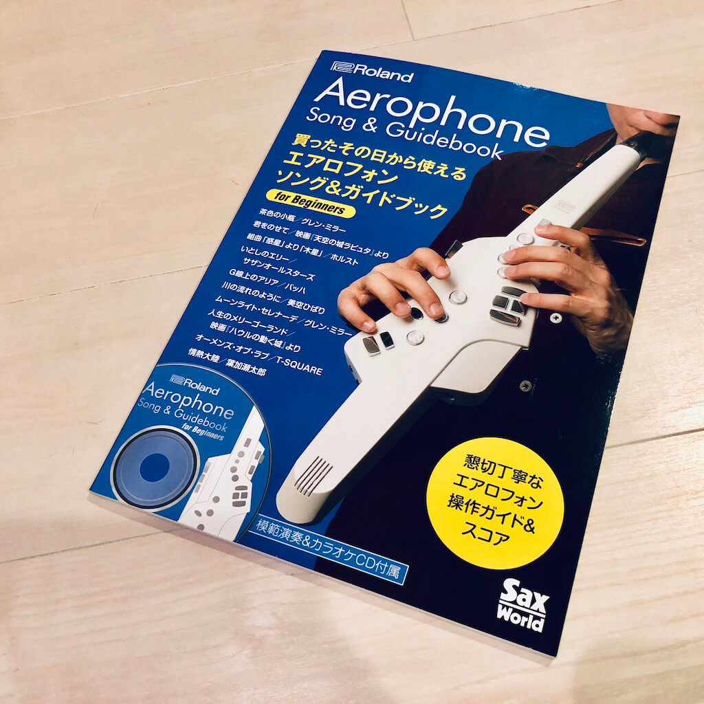 Aerophone Song & Guidebook