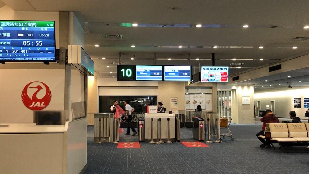 羽田空港から沖縄へ