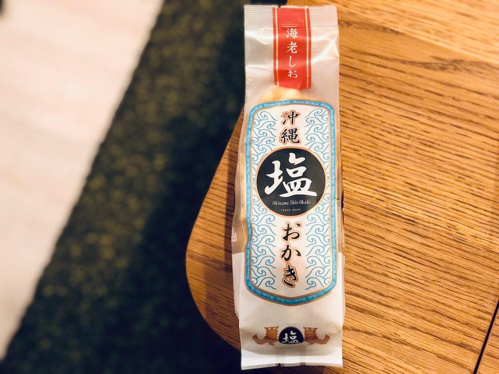 沖縄塩おかき(海老しお味)