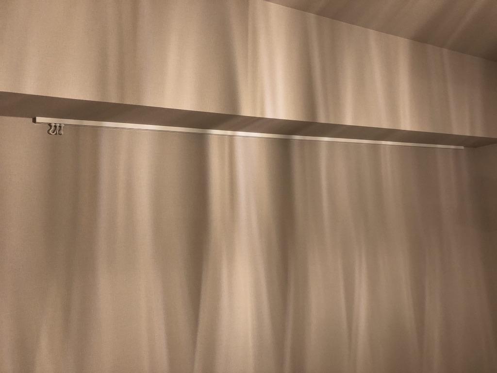 福井金属工業 C-11型レールセット天井用2.0m ホワイト