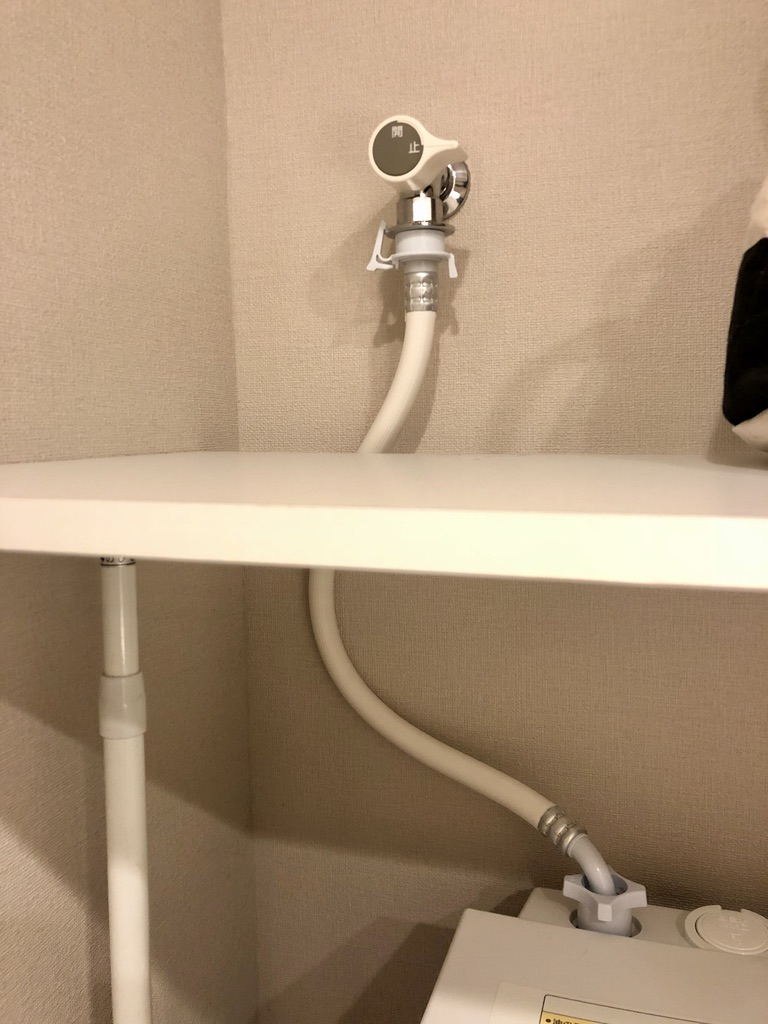 洗濯機給水ホース交換