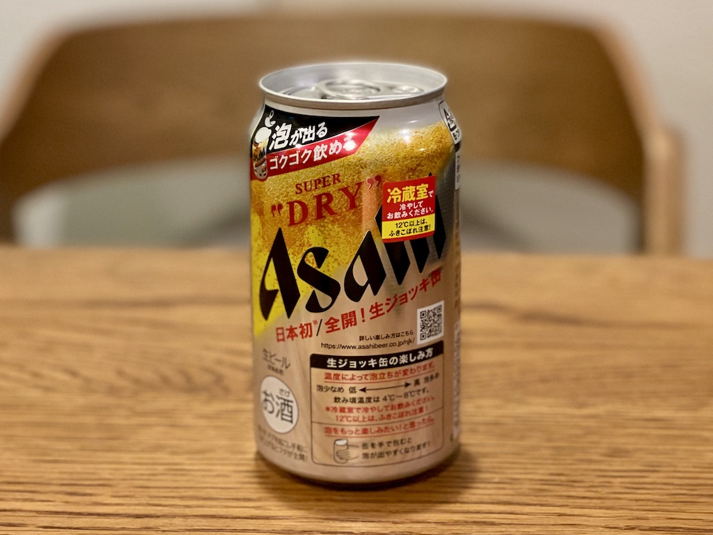 アサヒスーパードライ|生ジョッキ缶|アサヒビール