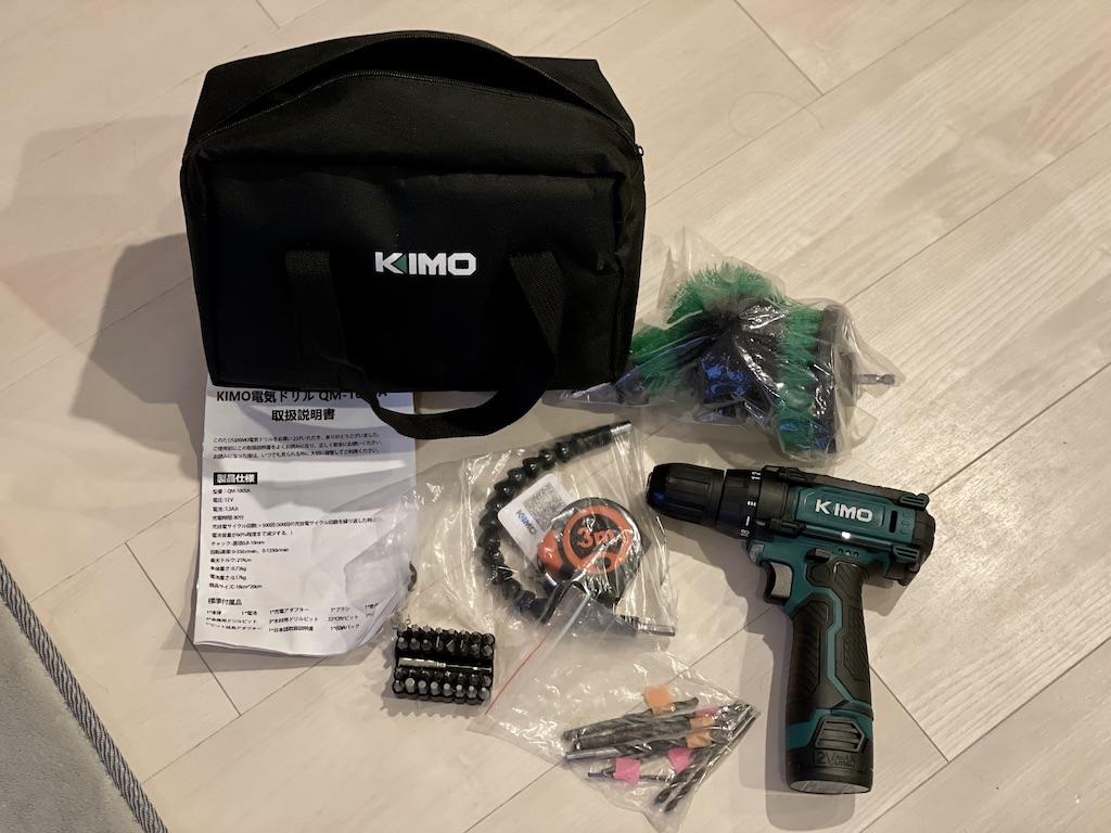 KIMO 電動ドリルドライバー