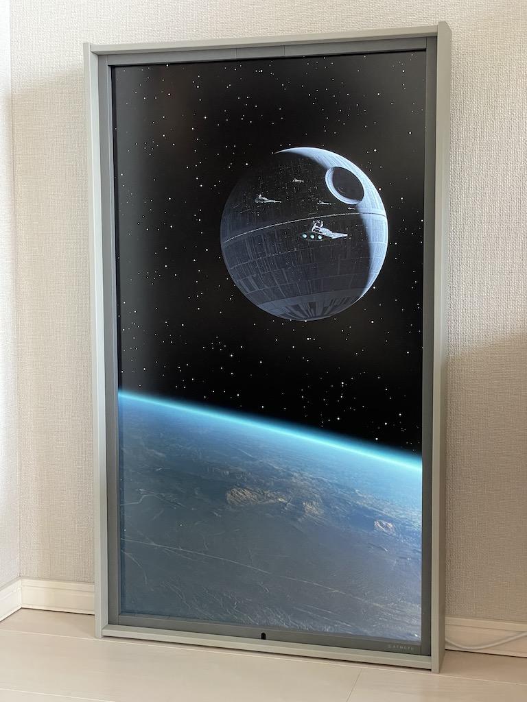 Atmoph Window 2 | Star Wars