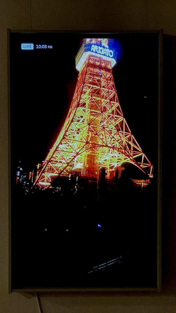 TOKYO2020 Atmoph Window 2