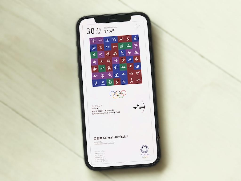 TOKYO2020 チケット pdf