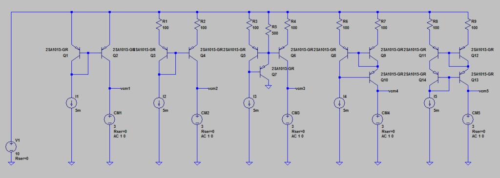 シミュレーションする各種カレントミラー回路