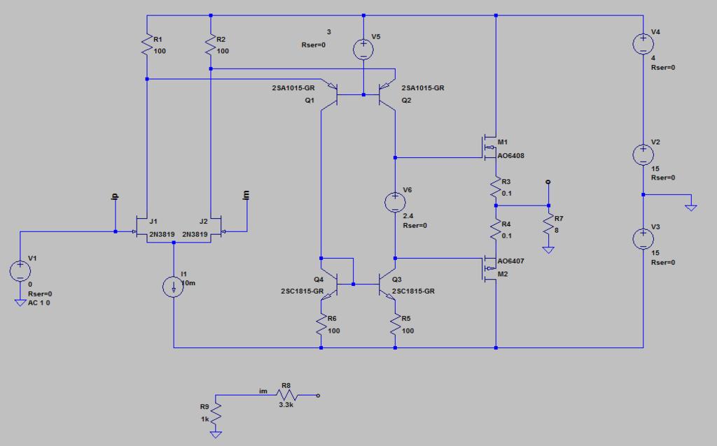 フォールデッドカスコードの基本的な回路