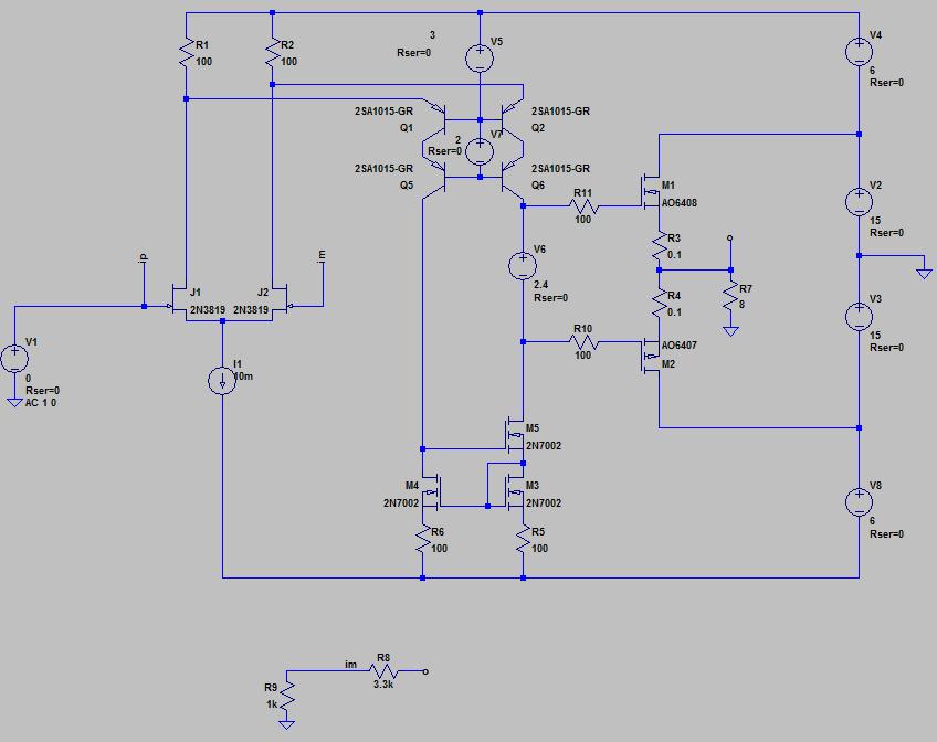 改善したフォールデッドカスコード回路