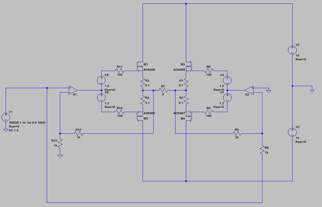 A級BTLのシミュレーション回路