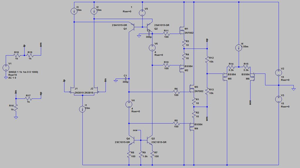 完全差動アンプ回路