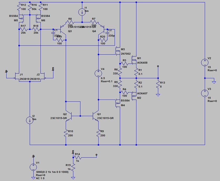 初段が改良された二段差動アンプ