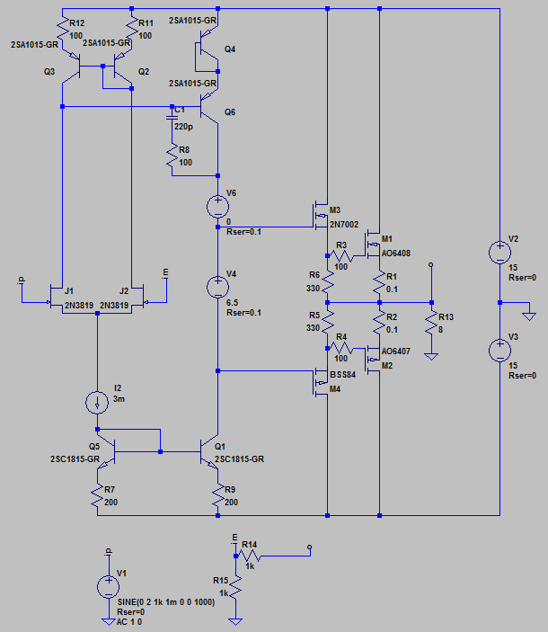 ベース回路