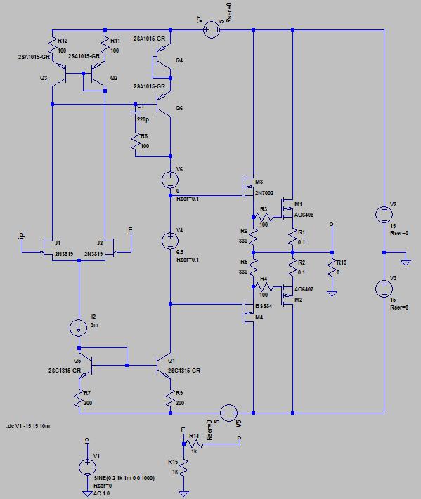 電圧増幅段の電源を嵩上げした回路