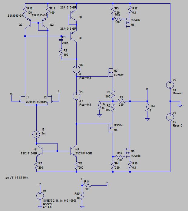 レールツーレール化した回路