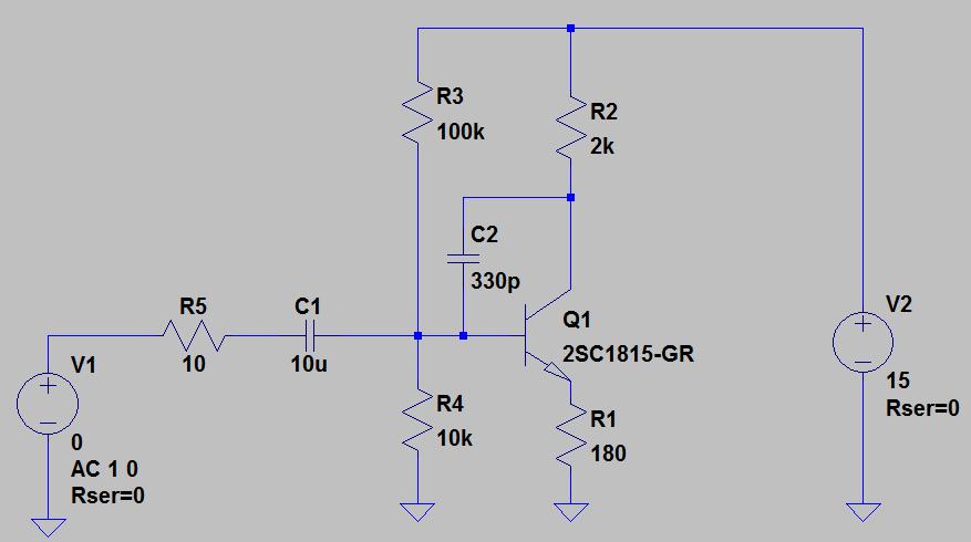 信号源インピーダンスを下げた回路