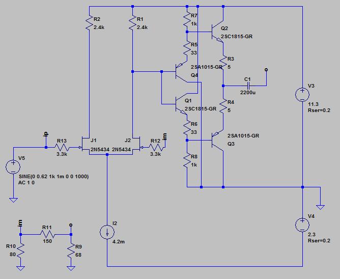 オリジナル(もどき)回路