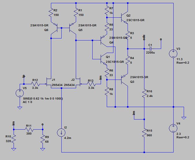 改造したFET差動ヘッドホンアンプ